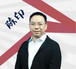 *已群分享完毕!2016一建-法律法规-XP-陈印精讲班
