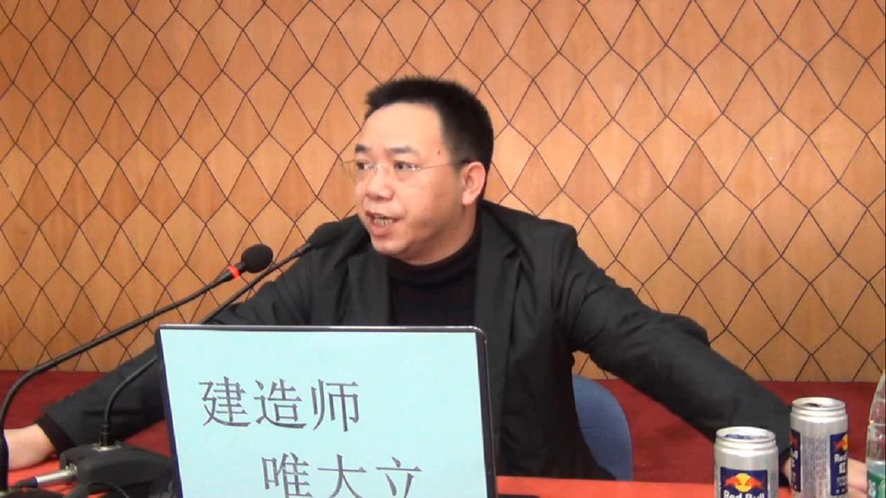 2017年二建最新 法规-精讲班-YL-大陈老师(18-30)